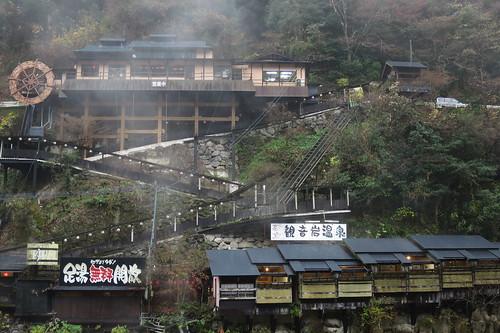 Tsuetate Onsen Hot Spring