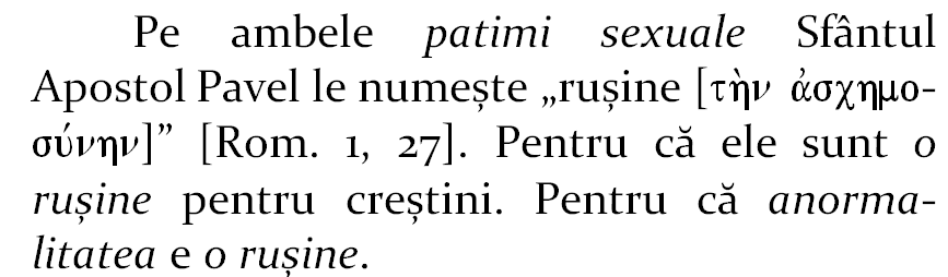 rusine