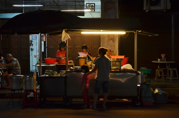 The Wantan Mee Stall