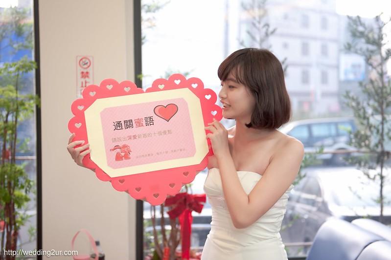 [婚禮攝影] @雲林自宅流水席_017家昇佩如