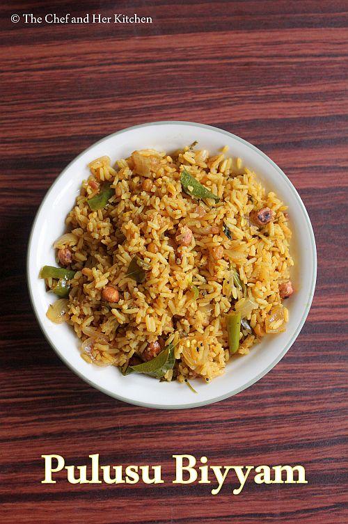 Pulusu Biyyam | Tamarind Bath with Roasted Rice