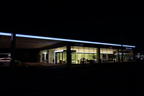 """Kounosu_2 埼玉県鴻巣市にある """"レクサス"""" 販売店の写真。 夜の闇の中に輝いている。"""
