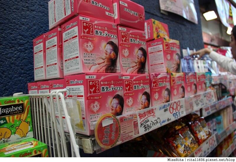 日本東京 吉祥寺好買好逛好吃 吉祥寺美食 吉祥寺炸肉丸 吉祥寺鯛魚燒11