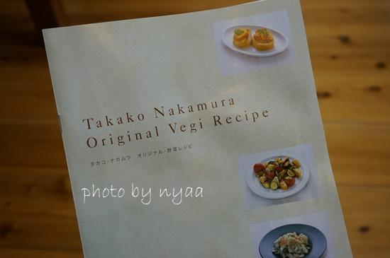 yasai-code001