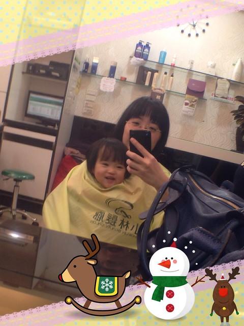 母女一起去剪頭髮,第一次正抱著剪瀏海