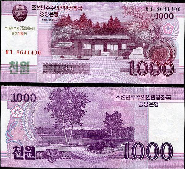1000 Won Severná Kórea (KĽDR) 2014, prítlač 100 rokov