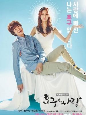 Tình Yêu Dối Trá - Fool's Love (2015)