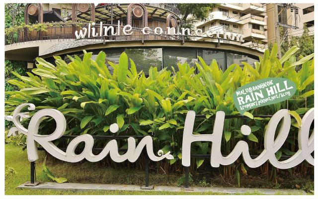 rainhill-1