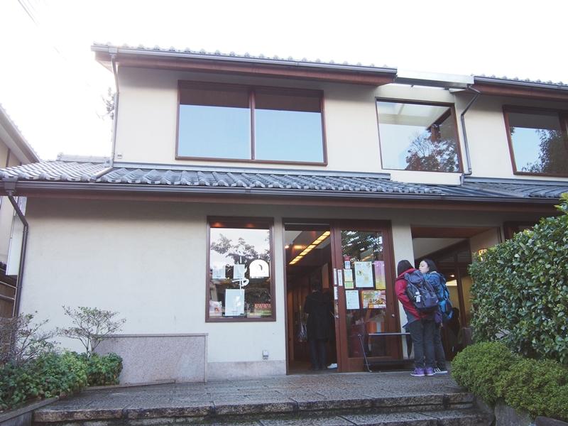 嵐山 (8)