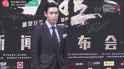 TOP Press Conference OUT OF CONTROL Shanghai 2016-06-14 (32)