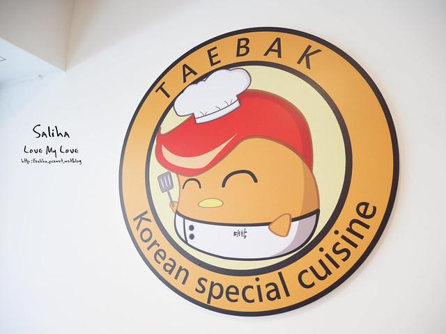 台北東區忠孝敦化站韓式料理 (6)