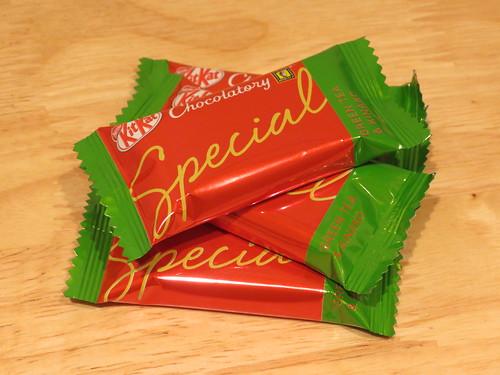 Kit Kat Chocolatory Special Green Tea & Kinako (キットカット ショコラトリー スペシャル 抹茶&きなこ) (Nagoya, Japan)