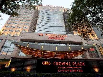 Crowne-Plaza-Zhongguancun-Hotel