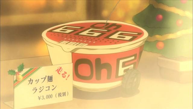 Gugure Kokkuri-san ep 12 - image 02
