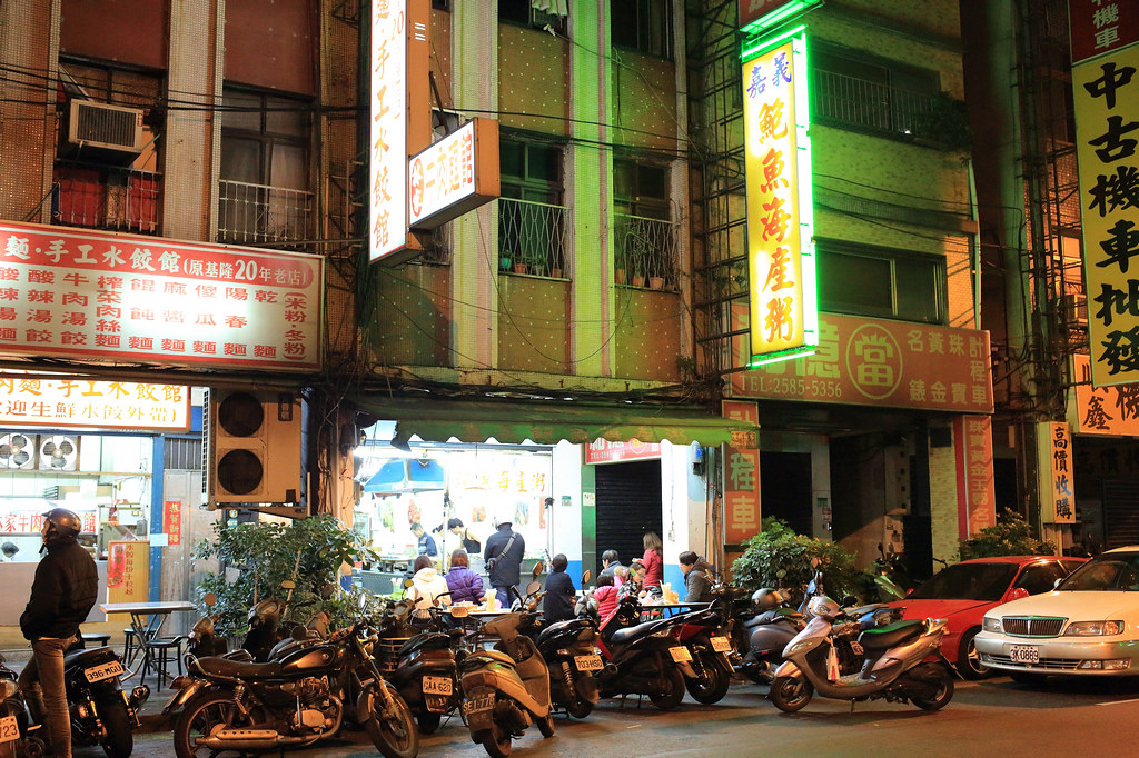 20150120大同-嘉義鮑魚海產粥 (1)