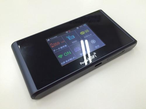 305ZTでSBM Wi-Fi。 たまに役に立つ。