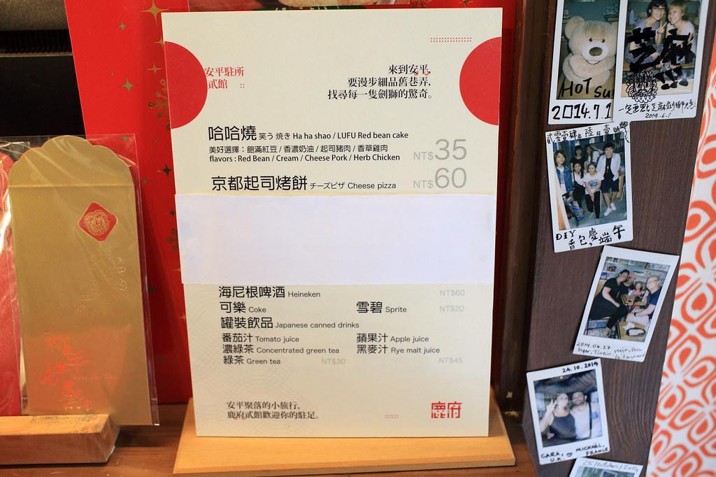 20150223-4安平-鹿府劍獅燒 (5)
