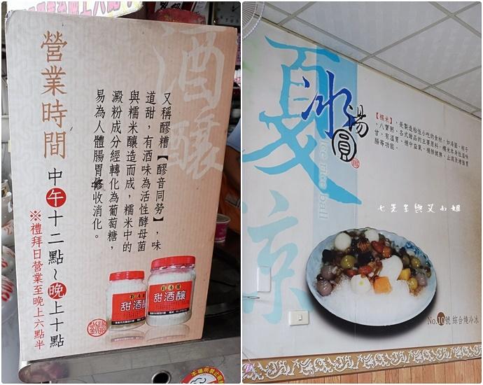 3 嘉義劉湯圓 原味饅頭屋