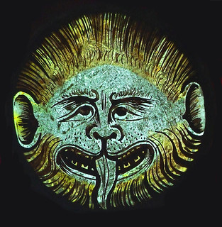 The Haslingfield Lion