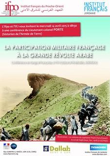 Conférence : La participation militaire française à la grande révolte arabe (Amman, le 14 avril 2015)