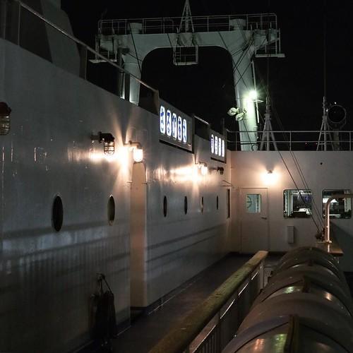 最近また、船にたくさん乗れて良い感じ。 #さるびあ丸 #東京汽船 #東京湾納涼船