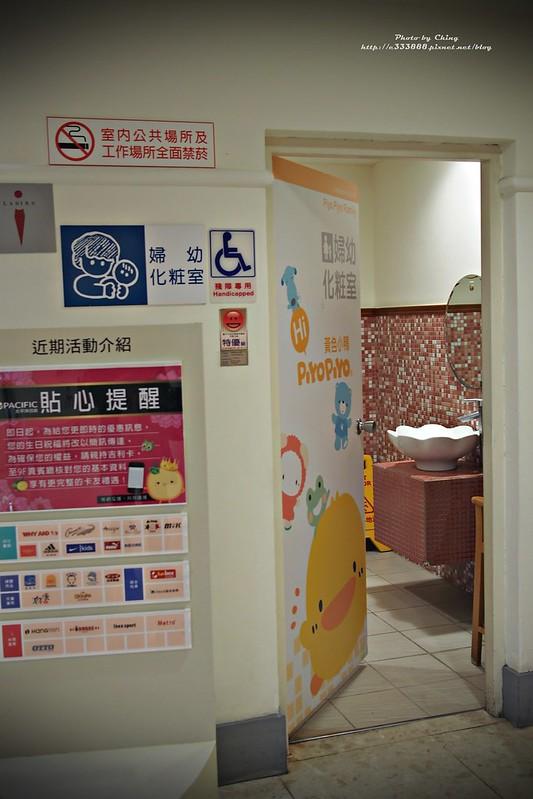 P1140106-豐原-太平洋百貨-親子廁所