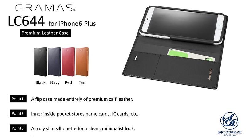 GRAMAS - Full Leather Case (iPhone 6 Plus)
