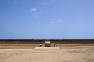 Зображення Chan Chan поблизу Трухільйо.