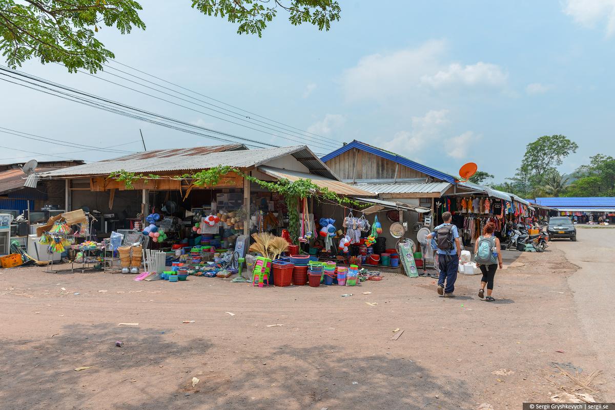 Laos_Ban_Khoun_Kham-3