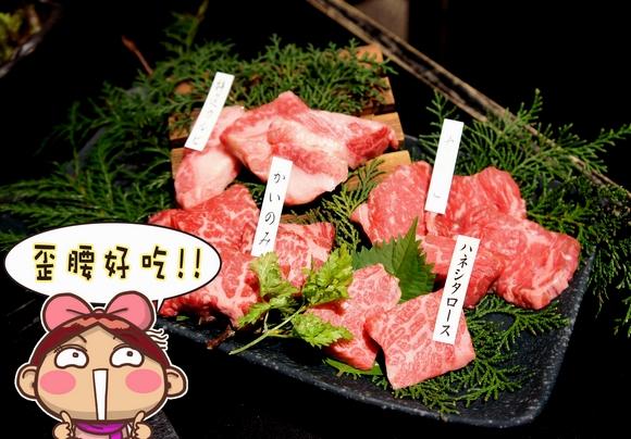 大阪必吃松阪牛燒肉版頭