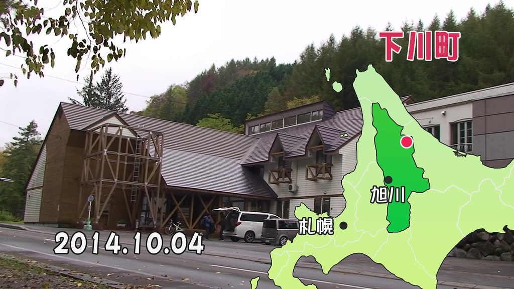北海道單車行第二天.mp4_20141224_030205.135