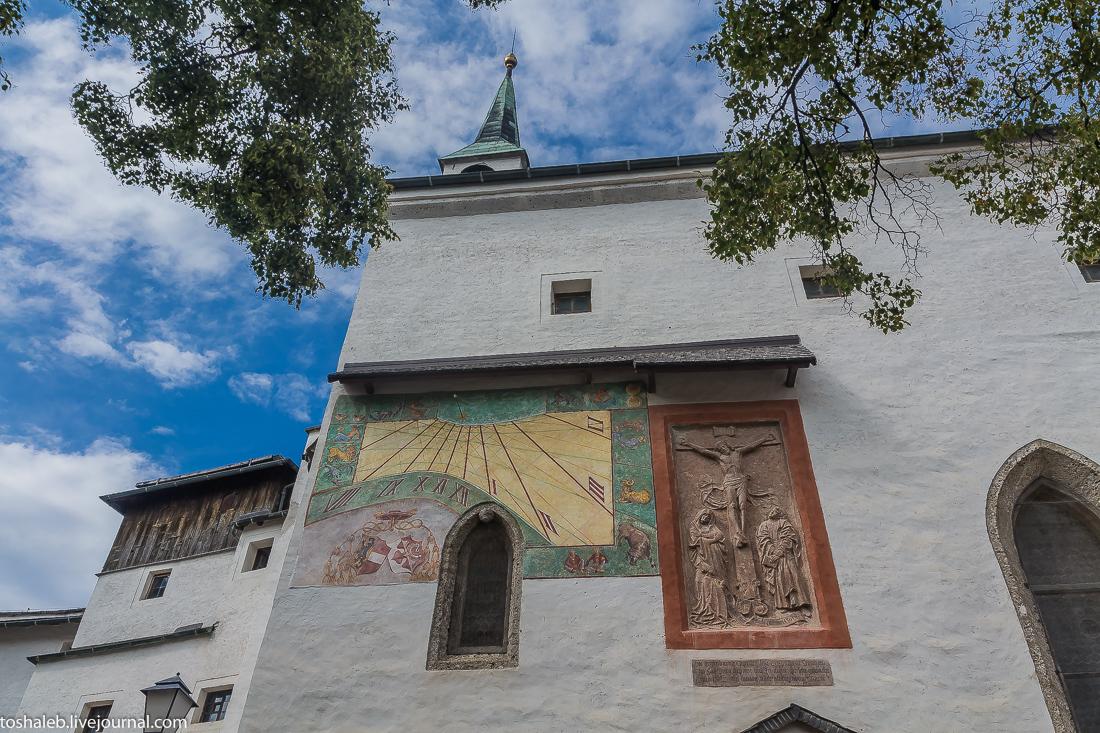 Зальцбург_замок-37