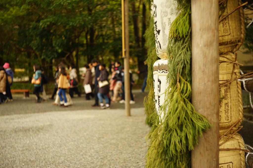 One scene in Naiku of Ise Jingu Shinto Shrine 2015/01 No.1.