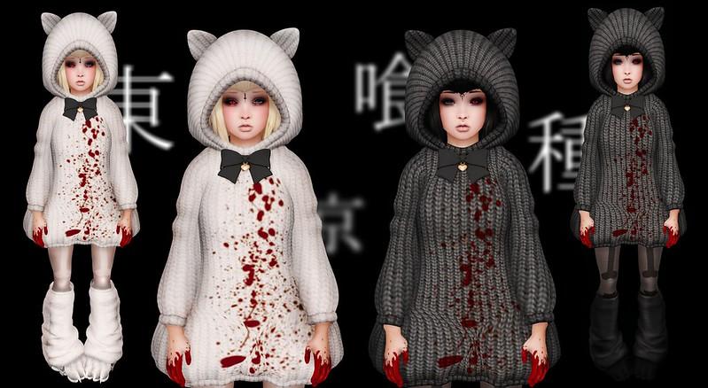 Tokyo Ghoul SHIRO x KURO
