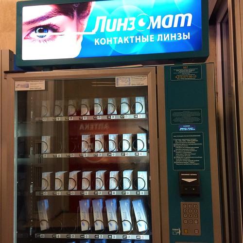 Máquina venda automática na Rússia