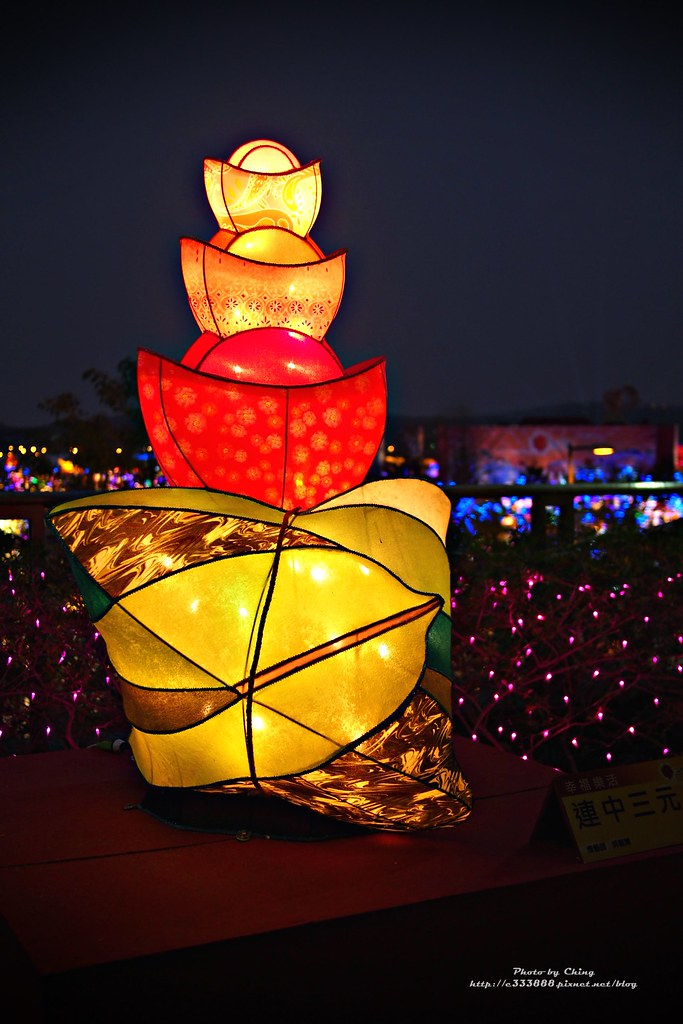 P3040262台灣燈會在臺中