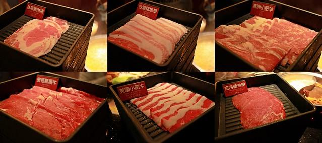 台北旅行-精緻美食-火鍋吃到飽-17度C 500