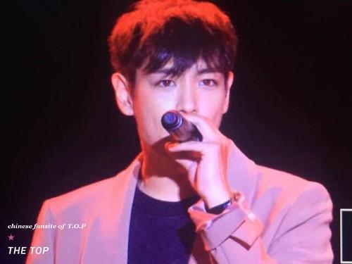BIGBANG Chongqing FM Day 3 2016-07-02 (19)