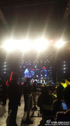 G-Dragon, Seung Ri & Tae Yang - V.I.P GATHERING in Harbin - 阿噢_鸡涌旳点点点 - 02