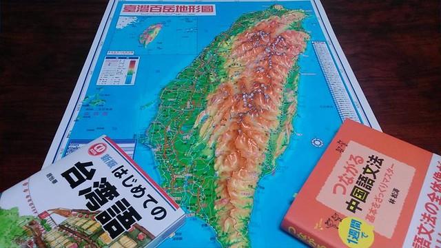 TAIWAN_MAPS03