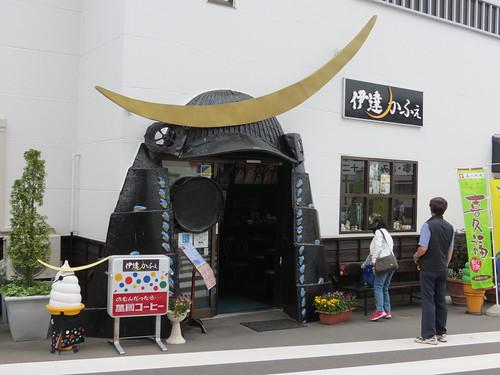 Masamune Date Parfait shop