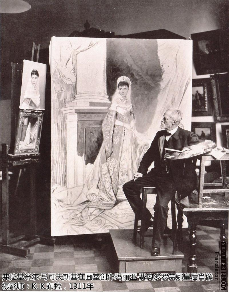 19世纪末-20世纪初俄罗斯人像摄影(22张)07