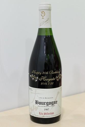 成人式・誕生日・卒業のお祝いに♪生まれ年ワイン
