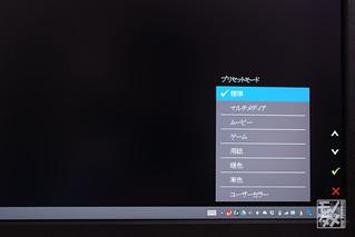 DSC05760.jpg