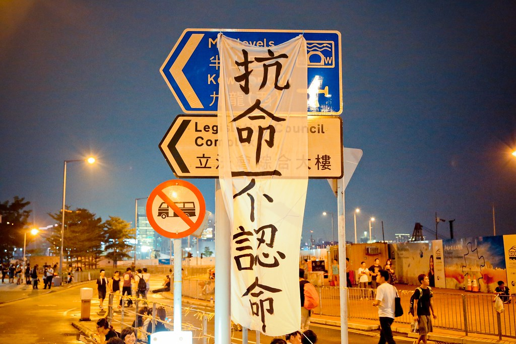 Umbrella movement - 0271