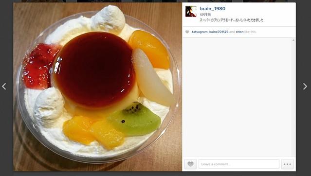 20150228_Instagram_1