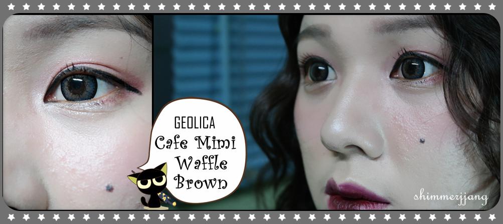 Cafe Mimi Waffle