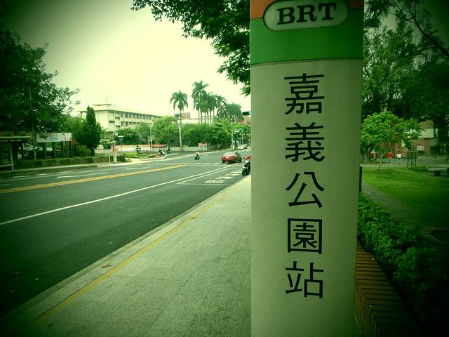 2014- 台灣TAIWMAN環島嘉義 (258)