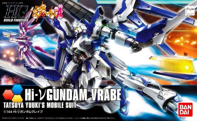HGBF Hi-Nu Gundam Vrabe - Box Art