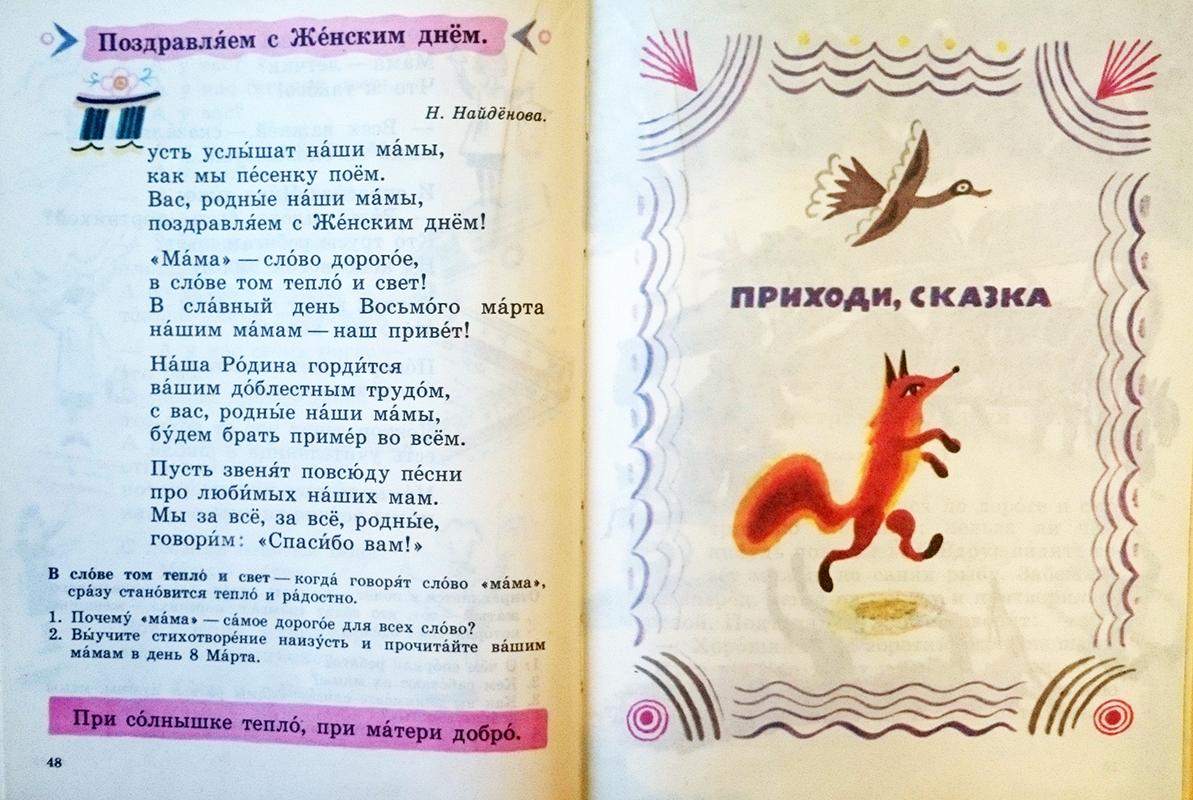 Iskorka12